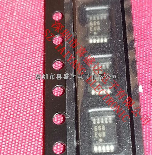 电脑ic;手表ic;驱动ic;音响ic;其它集成电路;电磁类
